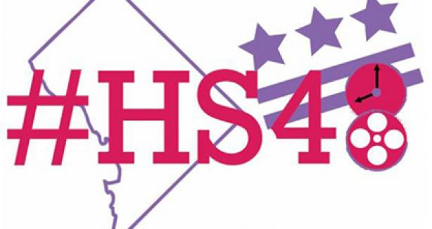 HS 48 Hour Film Project Logo